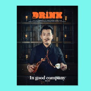 DRiNK Issue 47 - China edition